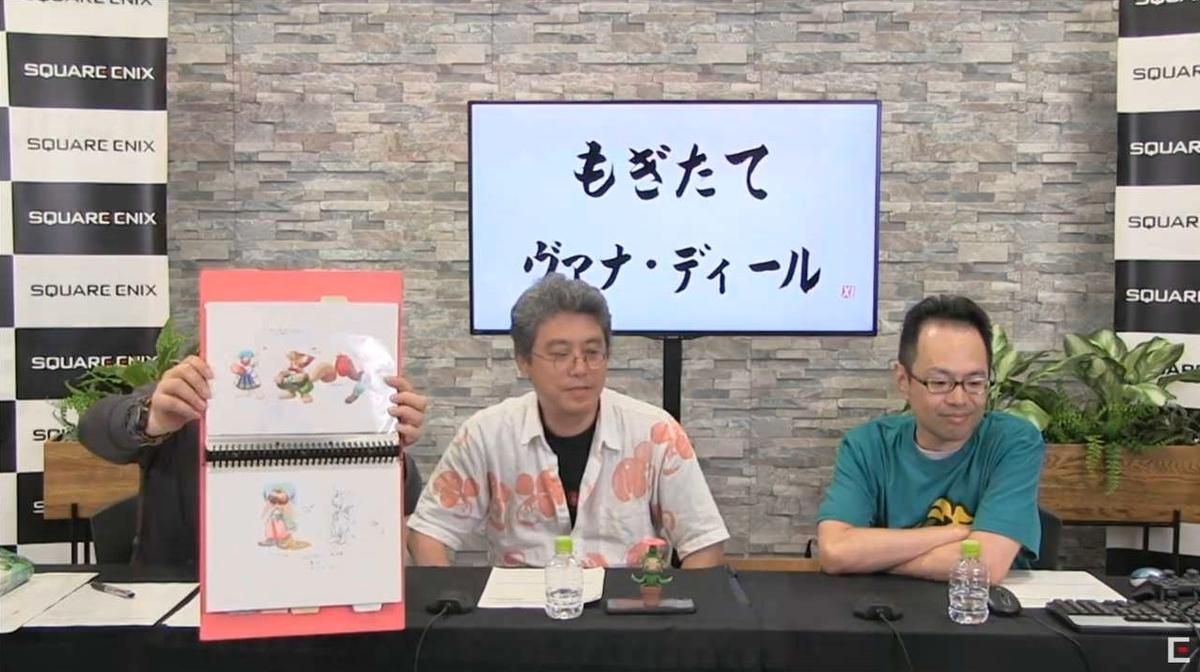 f:id:kagurazaka-c:20190808222755j:plain
