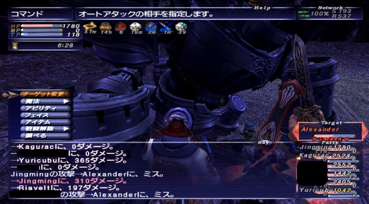 f:id:kagurazaka-c:20190808230941j:plain