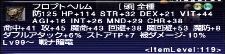 f:id:kagurazaka-c:20190816044050j:plain