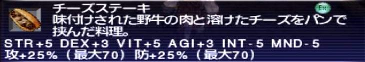 f:id:kagurazaka-c:20190816052713j:plain