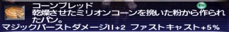 f:id:kagurazaka-c:20190816052804j:plain