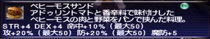 f:id:kagurazaka-c:20190816052823j:plain