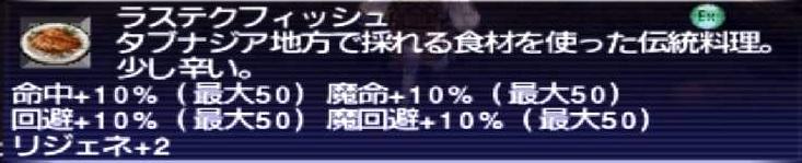 f:id:kagurazaka-c:20190816052831j:plain