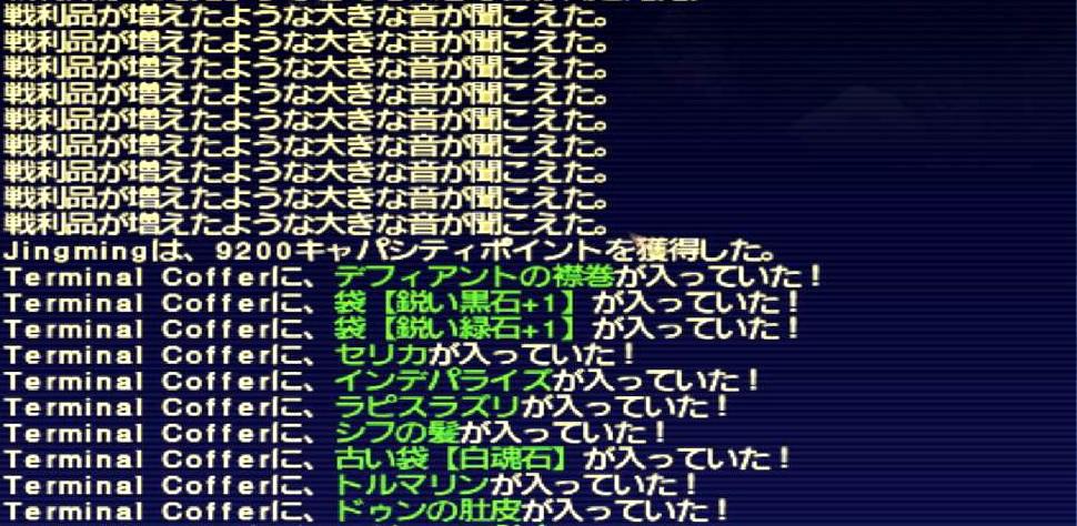 f:id:kagurazaka-c:20190823024541j:plain