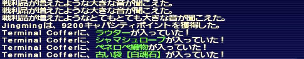 f:id:kagurazaka-c:20190823024553j:plain