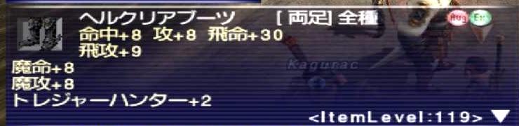f:id:kagurazaka-c:20190823032038j:plain
