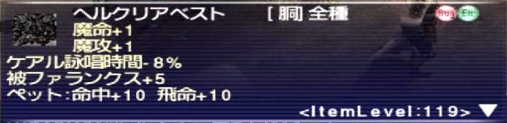f:id:kagurazaka-c:20190823032119j:plain