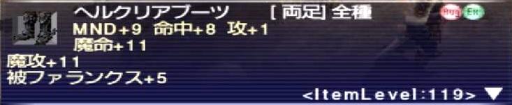 f:id:kagurazaka-c:20190823032133j:plain