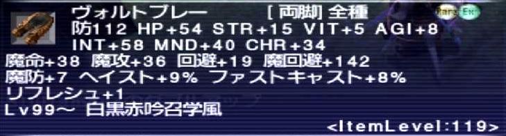 f:id:kagurazaka-c:20190828041521j:plain