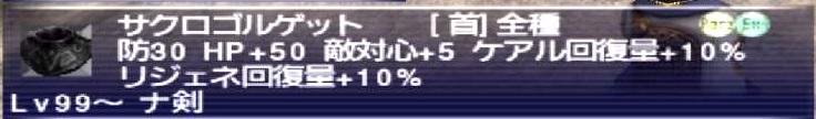 f:id:kagurazaka-c:20190830040845j:plain
