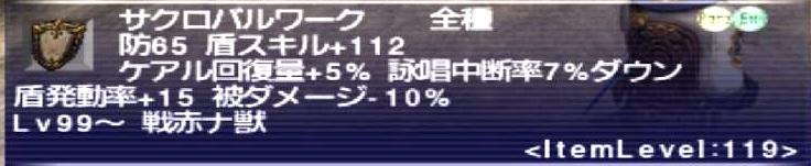 f:id:kagurazaka-c:20190830040849j:plain