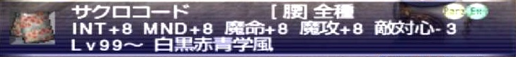 f:id:kagurazaka-c:20190901021631j:plain