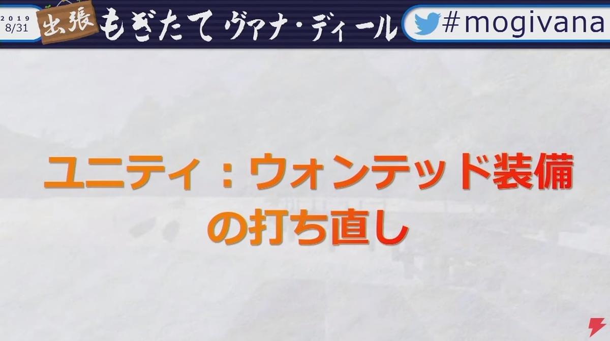 f:id:kagurazaka-c:20190901021657j:plain