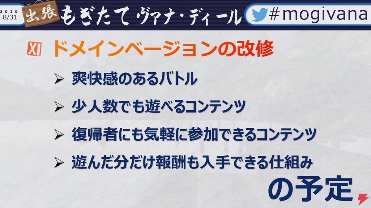 f:id:kagurazaka-c:20190901021705j:plain