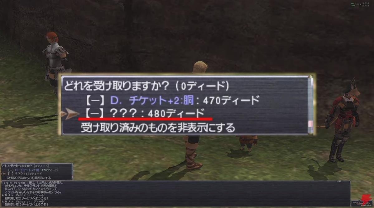 f:id:kagurazaka-c:20190901021709j:plain
