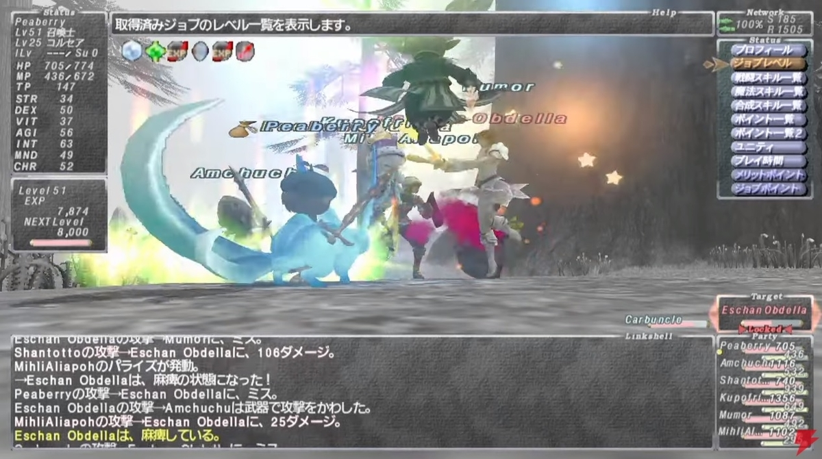 f:id:kagurazaka-c:20190901021753j:plain