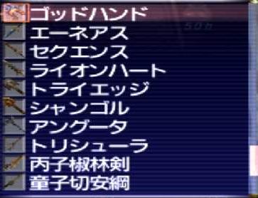 f:id:kagurazaka-c:20190906031850j:plain