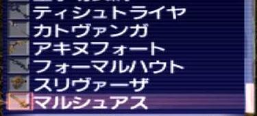 f:id:kagurazaka-c:20190906031855j:plain