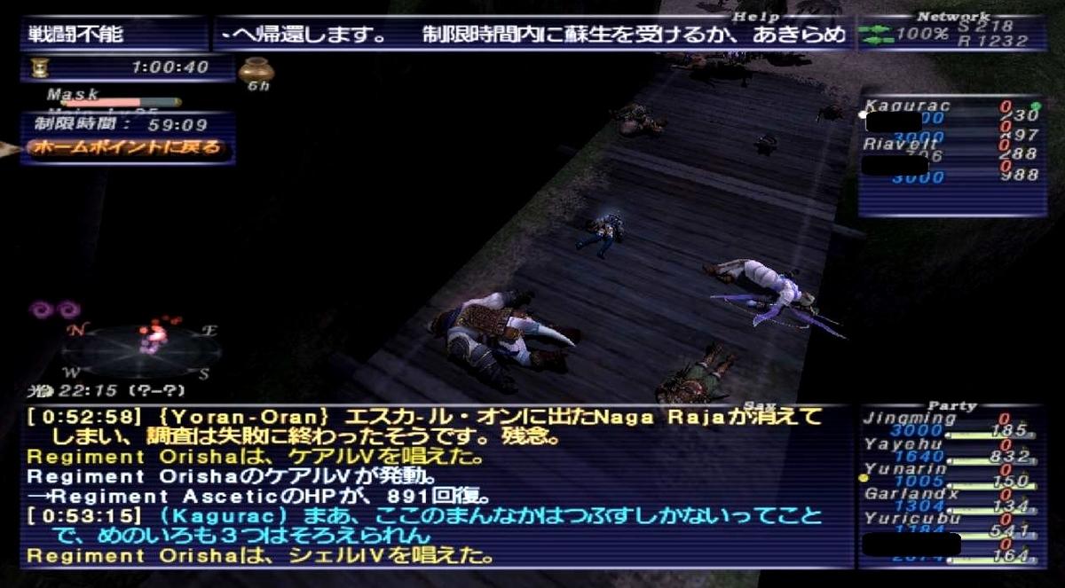 f:id:kagurazaka-c:20190906031942j:plain