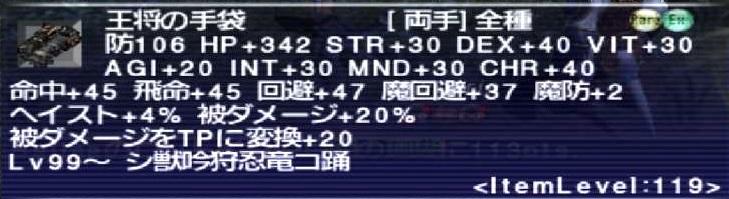 f:id:kagurazaka-c:20190906031956j:plain