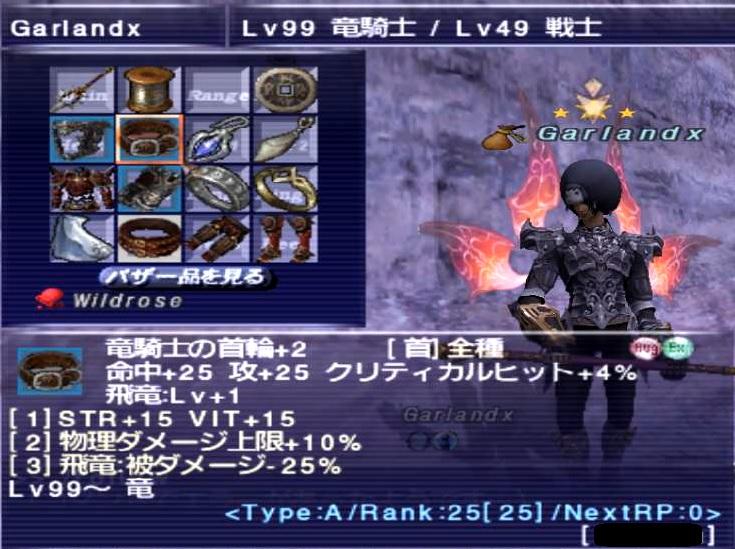 f:id:kagurazaka-c:20190911230645j:plain