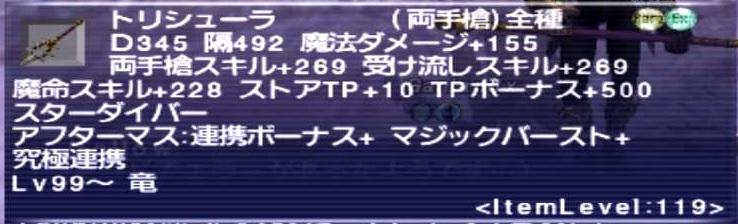 f:id:kagurazaka-c:20190911230656j:plain