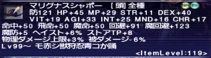 f:id:kagurazaka-c:20190922005830j:plain