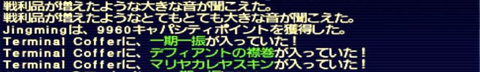 f:id:kagurazaka-c:20190922005850j:plain