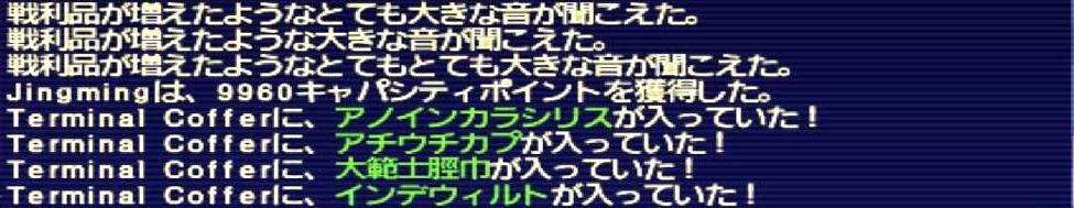 f:id:kagurazaka-c:20190922005853j:plain