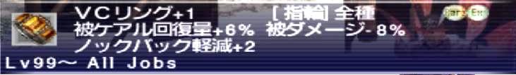 f:id:kagurazaka-c:20190922030213j:plain