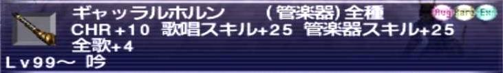 f:id:kagurazaka-c:20190925032637j:plain