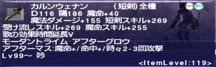 f:id:kagurazaka-c:20190925032644j:plain
