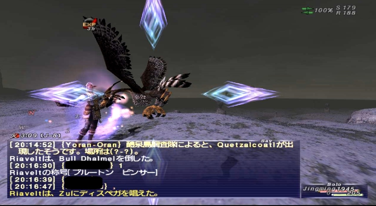 f:id:kagurazaka-c:20190925032715j:plain