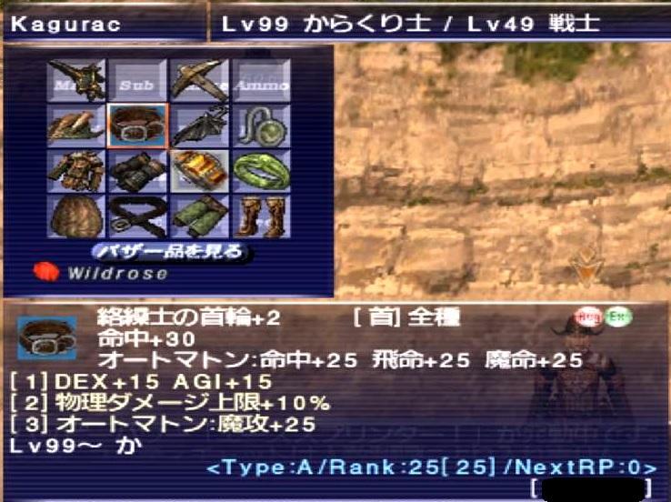 f:id:kagurazaka-c:20191004204758j:plain