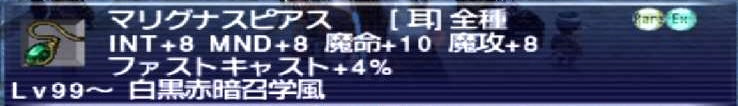 f:id:kagurazaka-c:20191011035026j:plain