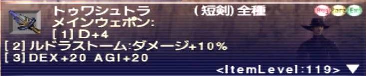 f:id:kagurazaka-c:20191017020333j:plain