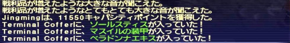 f:id:kagurazaka-c:20191019044338j:plain