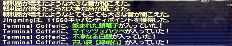 f:id:kagurazaka-c:20191019044344j:plain