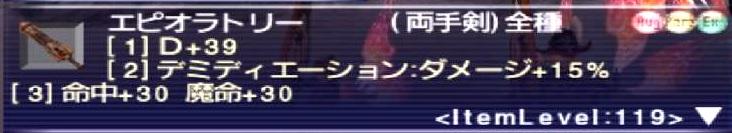 f:id:kagurazaka-c:20191021193508j:plain