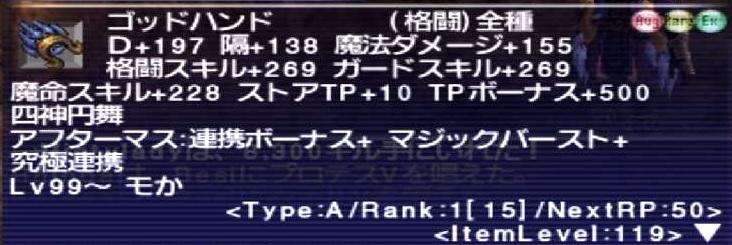 f:id:kagurazaka-c:20191029034124j:plain