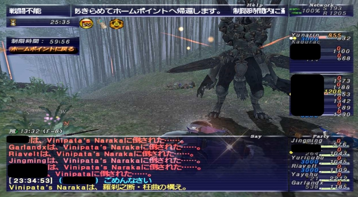f:id:kagurazaka-c:20191106154816j:plain