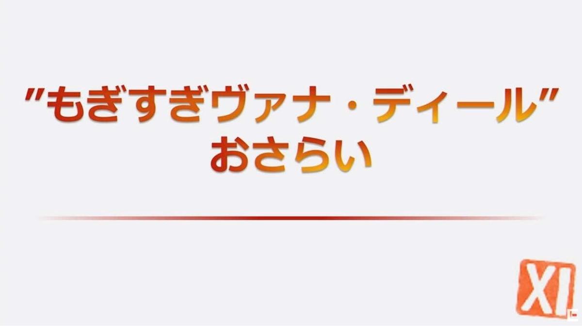 f:id:kagurazaka-c:20191109223741j:plain