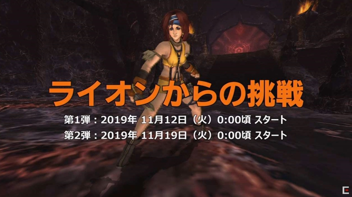 f:id:kagurazaka-c:20191109223748j:plain