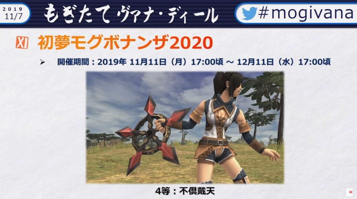 f:id:kagurazaka-c:20191109223802j:plain
