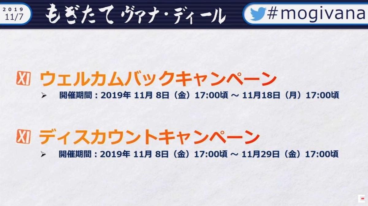 f:id:kagurazaka-c:20191109223822j:plain