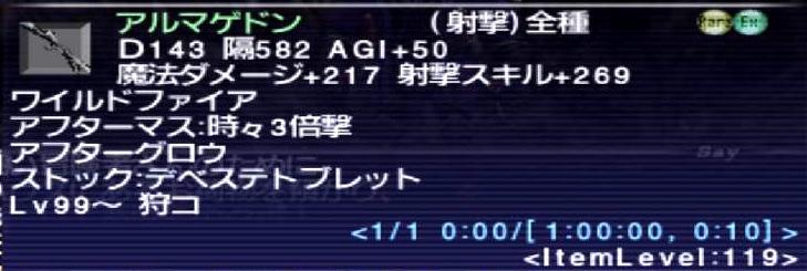 f:id:kagurazaka-c:20191113054258j:plain