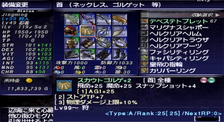 f:id:kagurazaka-c:20191113054301j:plain