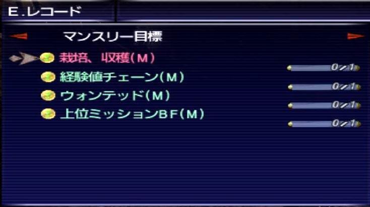 f:id:kagurazaka-c:20191115043734j:plain