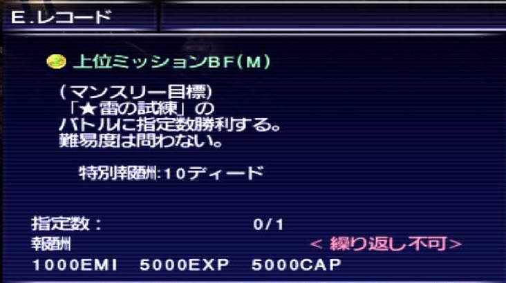 f:id:kagurazaka-c:20191115043736j:plain