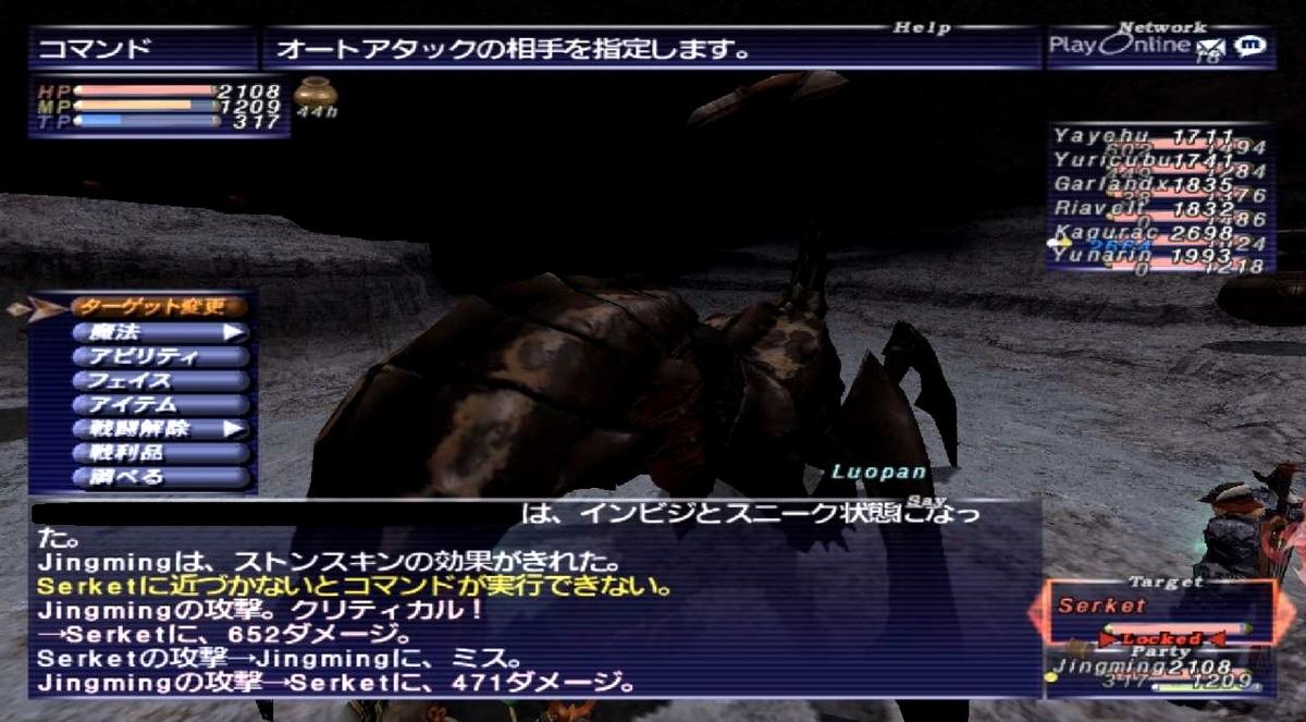 f:id:kagurazaka-c:20191122000104j:plain
